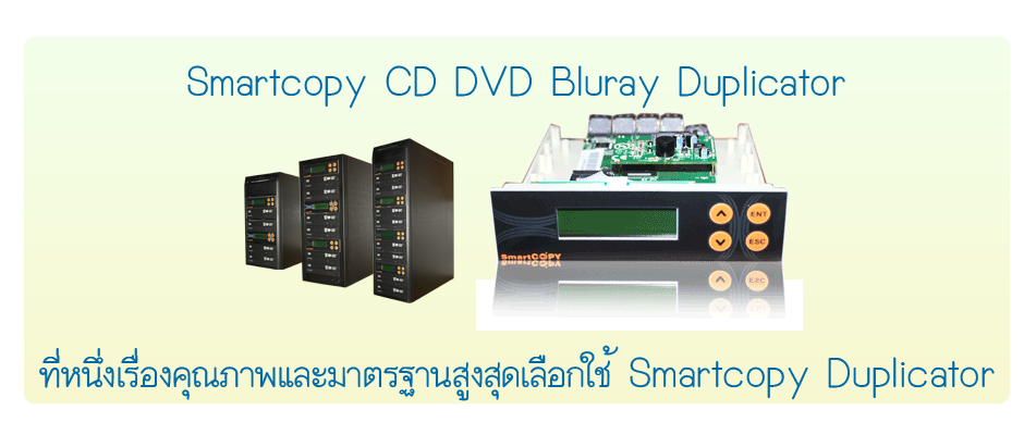 cd-dvd-bd-duplicator.png