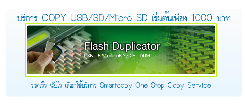 copy-usb-sd-micro
