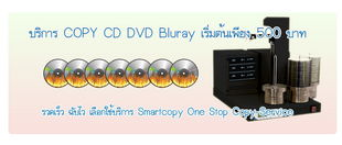 copy-cd-dvd-bd